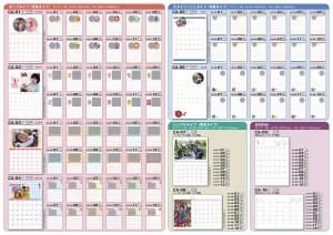 カレンダー印刷2016チラシ兼注文書(PDF)-2